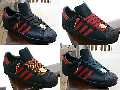 adidas ian brown trainers